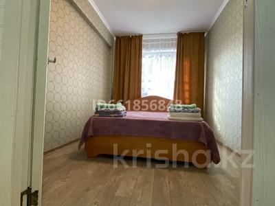 2-комнатная квартира, 59 м², 3/5 этаж посуточно, Кабанбай батыра 134 за 12 000 〒 в Усть-Каменогорске — фото 5