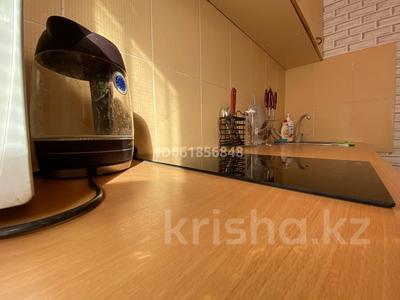 2-комнатная квартира, 59 м², 3/5 этаж посуточно, Кабанбай батыра 134 за 12 000 〒 в Усть-Каменогорске — фото 8