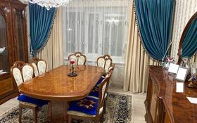 3-комнатная квартира, 66 м², 4/9 этаж, мкр Юго-Восток 18 за 34.8 млн 〒 в Караганде, Казыбек би р-н