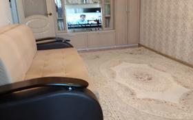 1-комнатная квартира, 34.8 м², 3/9 этаж, Тургенева за 7.9 млн 〒 в Актобе