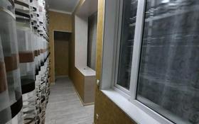 1-комнатная квартира, 38 м², 4/5 этаж, улица Казыбек би 6 за 12.5 млн 〒 в Шымкенте