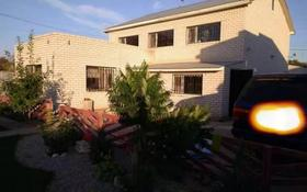 9-комнатный дом, 164 м², 8 сот., Сосновая 127 за 22.5 млн 〒 в Актобе, Старый город