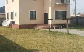 6-комнатный дом посуточно, 280 м², 12 сот., Ботагоз 1 за 70 000 〒 в Капчагае
