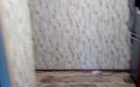 2-комнатная квартира, 55 м², 2/5 этаж, Тарана 170 — Урицкого за 12.5 млн 〒 в Костанае