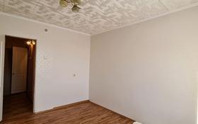 2-комнатная квартира, 54 м², 2/9 этаж, 9-й микрорайон 3Л за 11 млн 〒 в Темиртау
