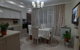 3-комнатная квартира, 92.2 м², 11/12 этаж, Е-10 за 29.9 млн 〒 в Нур-Султане (Астана), Есиль р-н