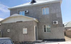 5-комнатный дом, 180 м², 6 сот., Ынтымак 332 за 13 млн 〒 в Баскудуке