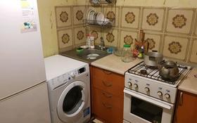 2-комнатная квартира, 50 м², 2/5 этаж посуточно, проспект Независимости 28 за 6 500 〒 в Риддере