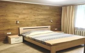 3-комнатная квартира, 150 м², 1 этаж посуточно, Батыс 2 проспект А Молдагулова 50 за 16 000 〒 в Актобе