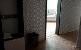 3-комнатная квартира, 71 м², 7/12 этаж, 15 микрорайон 20 за 22 млн 〒 в Семее