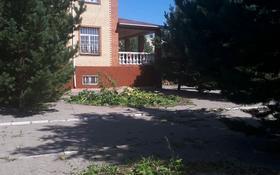6-комнатный дом, 371 м², 19 сот., Ермекова 91/2 за 210 млн 〒 в Караганде, Казыбек би р-н