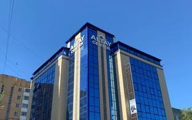 Офис площадью 20 м², Алексея Петрова 18 — Каныша Сатпаева за 3 500 〒 в Нур-Султане (Астана), Алматы р-н