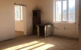 3-комнатный дом, 131 м², 10 сот., Достык за 7 млн 〒 в