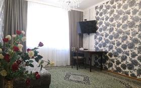 1-комнатная квартира, 42 м², 5/9 этаж посуточно, Габдулина 12/2 — Иманова за 8 000 〒 в Нур-Султане (Астана), р-н Байконур