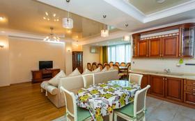 3-комнатная квартира, 127 м², 9/12 этаж посуточно, Кунаева 14/2 за 15 000 〒 в Нур-Султане (Астана), Есиль р-н