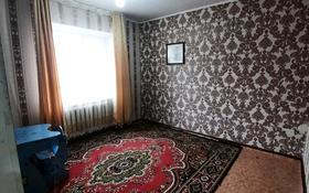 2-комнатная квартира, 55 м², 4/5 этаж, Мкр. Мелиоратор 21 — Абая за 14 млн 〒 в Талгаре