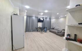 1-комнатная квартира, 39 м², 1/5 этаж, Каратал 59Б за 19 млн 〒 в Талдыкоргане