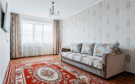 3-комнатная квартира, 63.4 м², 8/10 этаж, Жамбыла Жабаева за 21.5 млн 〒 в Петропавловске