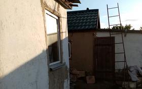 5-комнатный дом, 110 м², 75 сот., Ефремовка 54 за 9.5 млн 〒 в Павлодарской обл.