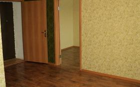 2-комнатная квартира, 37 м², 4/10 этаж помесячно, Тархана 17 — Жубанова и тархана за 90 000 〒 в Нур-Султане (Астана), р-н Байконур