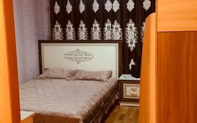 3-комнатный дом, 90 м², 13 сот., Микрорайон Северо-Западный — Достык за 19.5 млн 〒 в Костанае