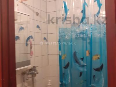 3-комнатная квартира, 62.5 м², 4/9 этаж, Ивана Ларина за 16 млн 〒 в Уральске