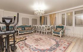 3-комнатная квартира, 160 м², 4/21 этаж, Кенесары 52 за 46 млн 〒 в Нур-Султане (Астана), р-н Байконур