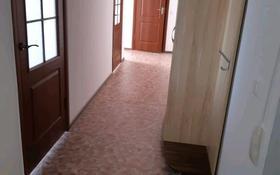 3-комнатная квартира, 71 м², 2/5 этаж, Ю.Гагарин 70/4 за 14.5 млн 〒 в Жезказгане
