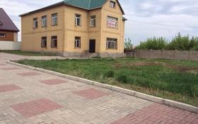 10-комнатный дом, 450.7 м², 16.17 сот., Крупской 51 за 49 млн 〒 в Темиртау