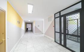 2-комнатная квартира, 56 м², 9/10 этаж, 38-ая ул. за ~ 18.3 млн 〒 в Нур-Султане (Астана), Есиль р-н