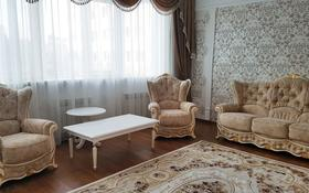 4-комнатная квартира, 110 м², 4/9 этаж помесячно, Желтоксан 3 за 350 000 〒 в Нур-Султане (Астана)