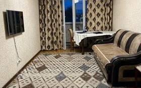 5-комнатная квартира, 70 м², 5/5 этаж, мкр Аксай-3А, Мкр Аксай-3А за 28.8 млн 〒 в Алматы, Ауэзовский р-н