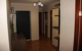 3-комнатная квартира, 84 м², 2/10 этаж помесячно, Жамбыла 40 за 135 000 〒 в Уральске