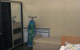 3-комнатная квартира, 90 м², 1/5 этаж помесячно, Толстого 69 за 145 000 〒 в Костанае