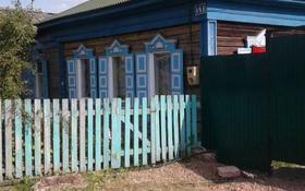 4-комнатный дом, 60 м², 6 сот., Халтурина — Досмухамбетова за 7.5 млн 〒 в Петропавловске