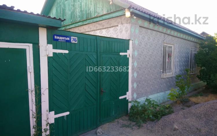 4-комнатный дом, 60.8 м², 5.43 сот., Кондратьева 76 за 18 млн 〒 в Таразе