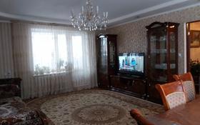 20-комнатный дом, 409 м², 12 сот., Шу 13 — Хантау за 68 млн 〒 в Нур-Султане (Астана), Алматы р-н