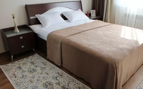2-комнатная квартира, 53 м², 2/2 этаж посуточно, Биржан-сал 125 — Ж.Жабаева за 17 000 〒 в Талдыкоргане