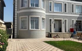 6-комнатный дом, 600 м², 29 микрорайон 106 за 120 млн 〒 в Актау