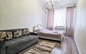 1-комнатная квартира, 50 м², 5/10 этаж посуточно, Гагарина 311 — Левитана за 13 000 〒 в Алматы, Бостандыкский р-н