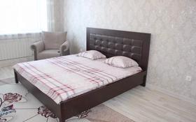 1-комнатная квартира, 45 м², 6/8 этаж помесячно, Баишева 7А за 130 000 〒 в Актобе