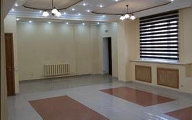 Магазин площадью 162 м², Сыганак 10 за 750 000 〒 в Нур-Султане (Астана), Есиль р-н