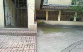 Продам химчистку в центре города за 25 млн 〒 в Алматы, Алмалинский р-н