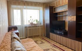 1-комнатная квартира, 30 м², 4/5 этаж, Мкр. Юбилейный 2 — Валиханова за 7.6 млн 〒 в Кокшетау