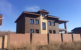 6-комнатный дом, 520 м², 30 сот., проспект Республики 197 за 125 млн 〒 в Карагандинской обл.