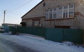 4-комнатный дом, 194 м², 0.8 сот., 23 микрорайон за 35 млн 〒 в Экибастузе