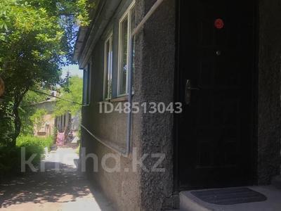 6-комнатный дом, 131 м², 6 сот., Токтогула 152 за 39.5 млн 〒 в Алматы, Турксибский р-н — фото 15