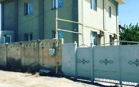 9-комнатный дом, 350 м², 14 сот., Каратугай 1в — Саламатова за 27 млн 〒 в