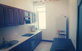 3-комнатная квартира, 95.5 м², 2/16 этаж, проспект Гагарина 133 — Мынбаева за 43 млн 〒 в Алматы, Бостандыкский р-н