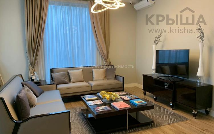 2-комнатная квартира, 54.05 м², 9/16 этаж, Гагарина 233 за ~ 33.5 млн 〒 в Алматы, Бостандыкский р-н